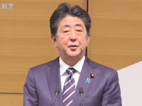 式辞を述べる安倍首相(政府インターネットTVより)