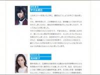 実写映画『響-HIBIKI-』公式サイトより