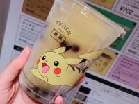 タピオカマンゴスムージー:ピカチュウ柄(税込756円)