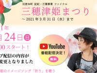 古事記project株式会社のプレスリリース画像