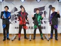 純烈(左から小田井涼平、白川裕二郎、後上翔太、酒井一圭)