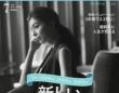 「PRESIDENT WOMAN」2017年7月号