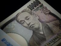 関西「1万円ニセ札工場」にリアル潜入(3)釣りの9千何百円を丸儲け