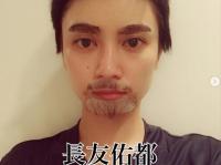 ※画像は平愛梨のインスタグラムアカウント『@harikiri_tairi』より