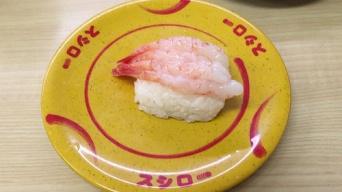 スシローの皿。写真はイメージです(Kazuki Ohtsuさん撮影、Flickrより)