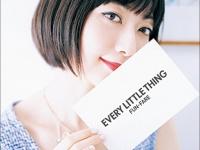 ※イメージ画像:Every Little Thing『FUN-FARE(ALBUM+DVD)』avex trax