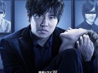 画像は、『連続ドラマW 天使のナイフ』(TCエンタテインメント)
