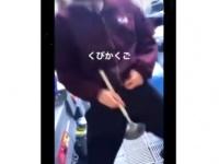 すき家のアルバイト従業員が制服を着て悪ふざけをする動画の一部