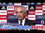 【4月26日】最新の世界・国内サッカーYouTube動画まとめ