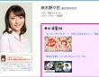 ※イメージ画像:NHKアナウンス室「赤木野々花」プロフィールページより