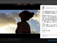 西内まりやインスタグラム(@mariya_nishiuchi_official)より