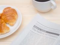 毎朝新聞を読む習慣がある社会人は3割! 朝は時間がないという人が多数