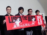 左から浄園PD、浪川大輔、栗田貫一、小池監督