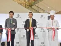 阿香日本株式会社のプレスリリース画像