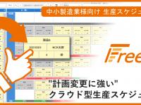 株式会社日本コンピュータ開発のプレスリリース画像