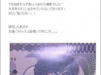 東原亜希オフィシャルブログ 『ひがしはらですが?』より
