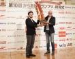 一般社団法人 日本唐揚協会のプレスリリース画像