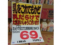 「乳をこれでもかと」(画像は春雨@Harusame_bookさん提供、編集部で一部トリミング)