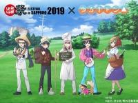 ※画像はアニメ『ゆるキャン△』の公式ツイッターアカウント『@yurucamp_anime』より