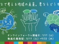 石坂産業株式会社のプレスリリース画像