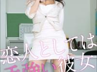 ※イメージ画像:『恋人としては手強い彼女 高崎聖子』サークルチェンジ
