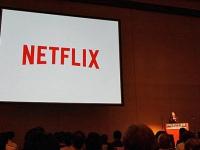 「Netflixはどう見る? 日本・アジアのコンテンツ産業と目指す未来」