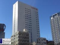 ロッテシティホテル錦糸町(撮影=編集部)