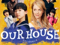 『OUR HOUSE』フジテレビ