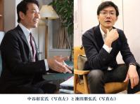 中谷彰宏氏(写真左)と池田朋弘氏(写真右)