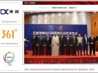 アジアオリンピック評議会公式サイト(英語)より。