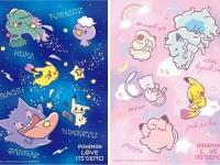 (C)2020 Pokémon. (C)1995-2020 Nintendo/Creatures Inc./GAME FREAK inc.
