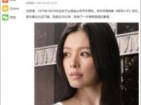 中国の主要メディアは、今回のニュースをトップ扱いで報じた(鳳凰網)