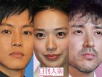 松坂桃李、戸田恵梨香、ムロツヨシ