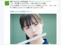 映画『ハルチカ』公式Twitter(@haruchika_movie)より。