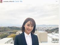 平祐奈公式インスタグラム(@yunataira_official)より