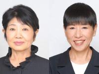 泉ピン子、和田アキ子公式ホームページより