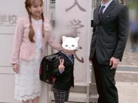 ※画像は辻希美のオフィシャルブログ『のんピース』より