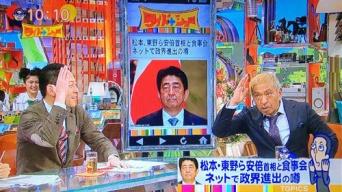 フジテレビ『ワイドナショー』12月24日放送回より