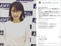 加藤綾子 公式インスタグラム(@ayako_kato official)より