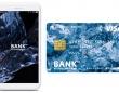 お金の管理が苦手な人へ。新マネーサービス「BANK」が登場