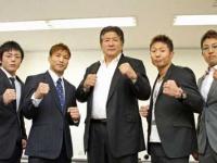 左から、坂巻魁斗、宮田和幸、前田日明、樋口武大、伊澤寿人