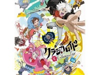 TVアニメ「クラシカロイド」