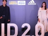 磯村勇斗、河北麻友子⒞『adidas×Alpen ID2.0新商品発表会』
