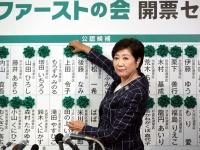 2017年東京都議会選挙 「都民ファースト」が圧勝(つのだよしお/アフロ)