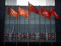 中国・北京の安邦保険集団(写真:AP/アフロ)
