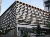 三菱自動車工業本社(「Wikipedia」より)