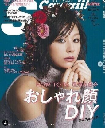 インスタグラム:西内まりや(@mariya_nishiuchi_official)より