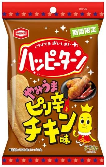 『ハッピーターン やみうまピリ辛チキン味』