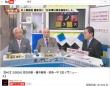 YouTube『真相深入り!虎ノ門ニュース』公式チャンネルより2月28日放送 回の模様
