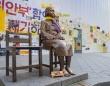 """平昌五輪の""""南北統一旗""""に竹島を描き加える?韓国政府が早くもルール違反(写真はイメージです)"""